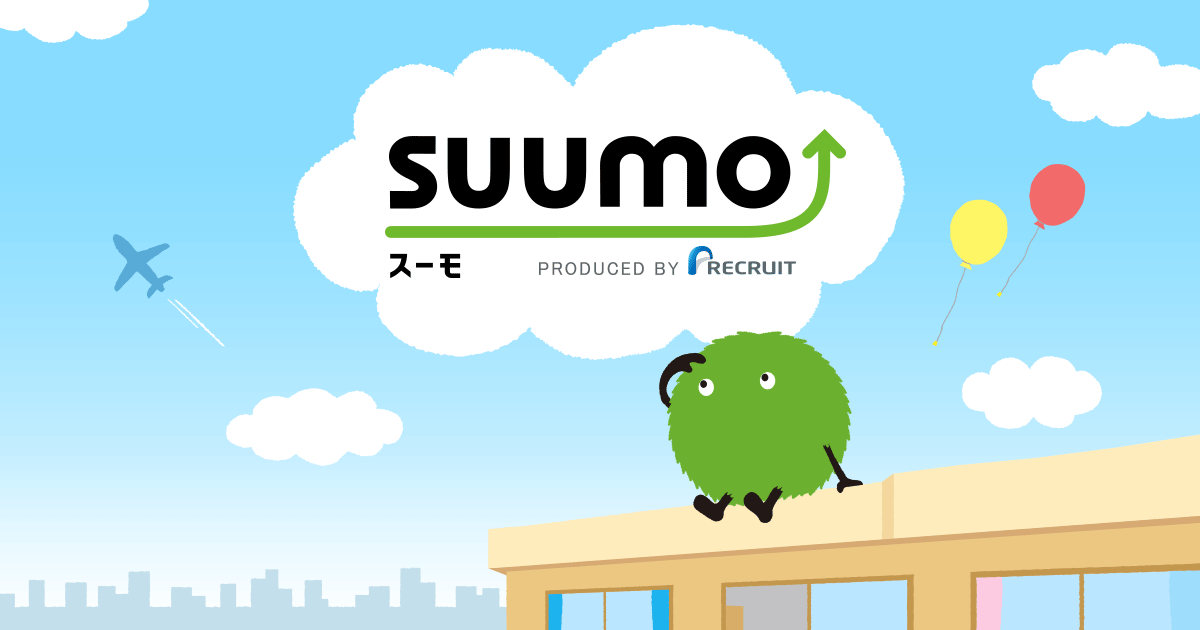引っ越し見積もりは【SUUMO引越し】引越し業者の費用相場を比較