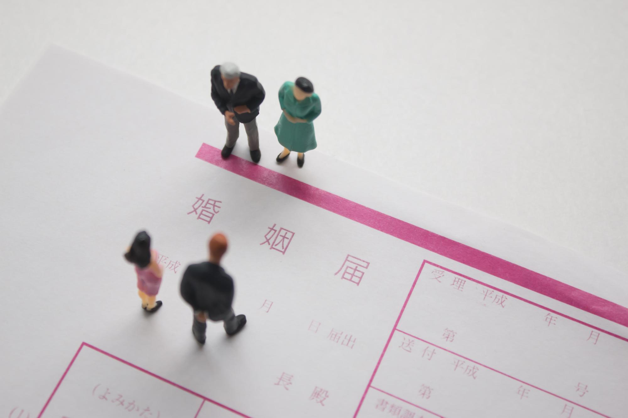 婚姻届と人のミニチュア人形