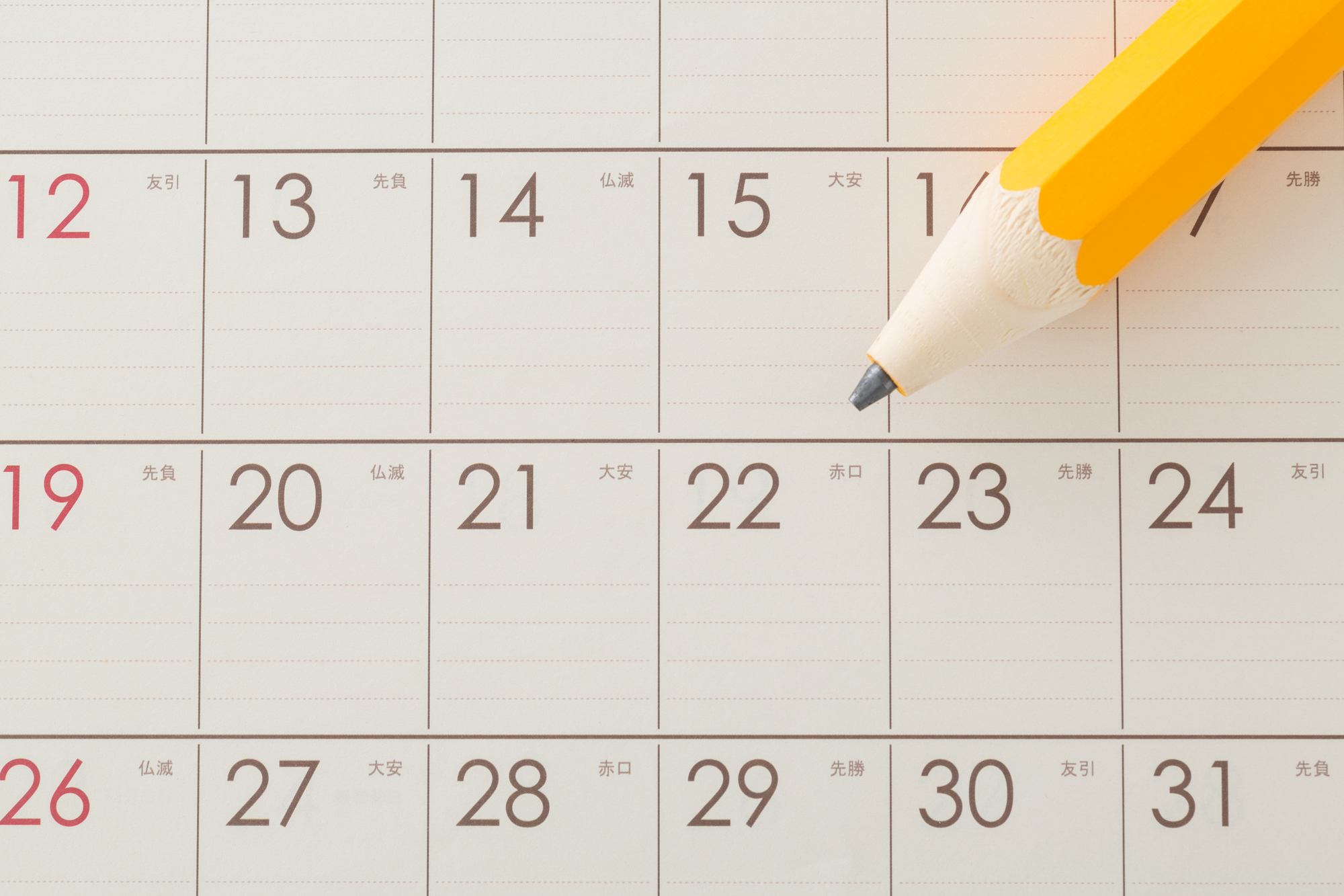 カレンダーのイメージ写真