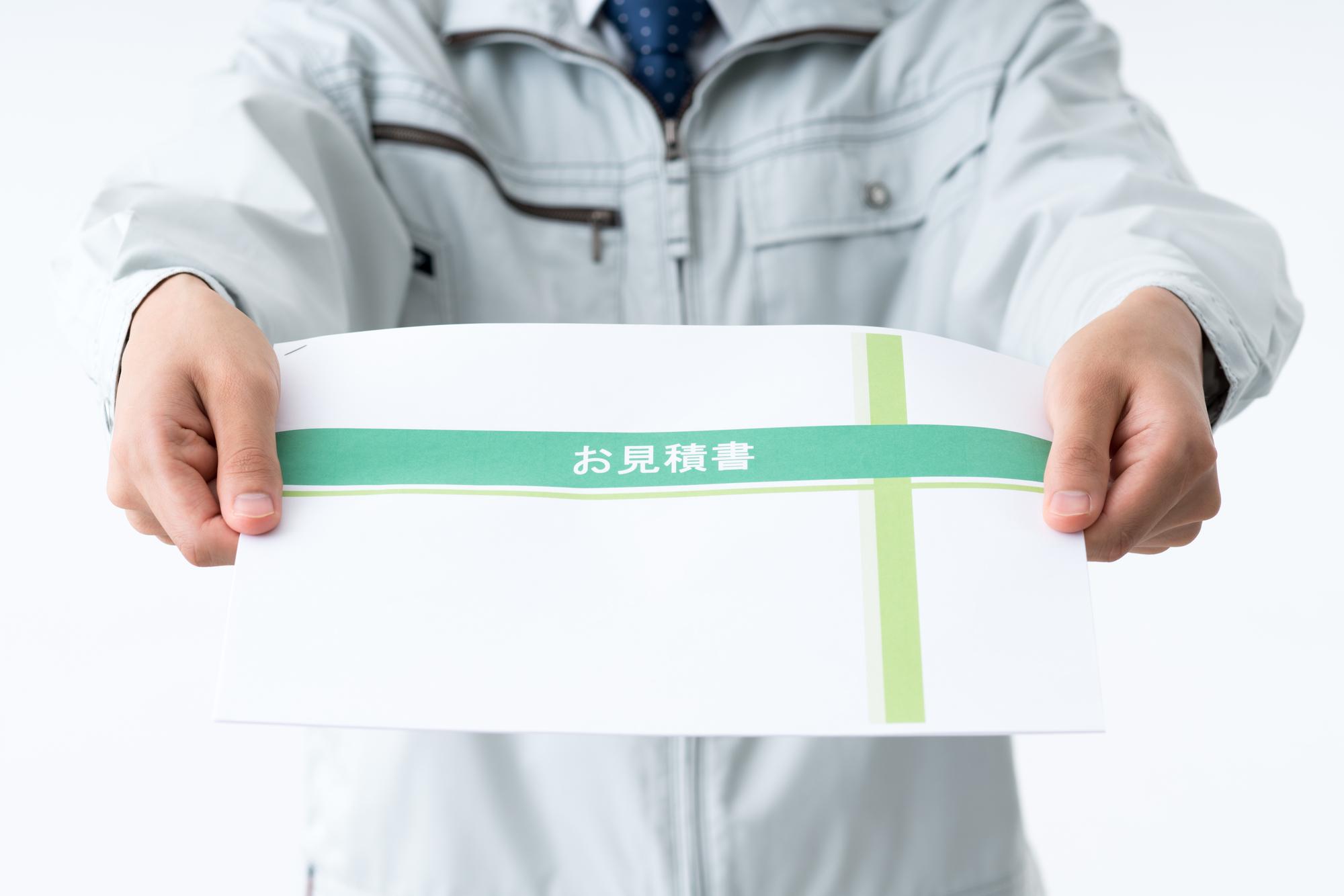見積書を渡す作業員のイメージ写真