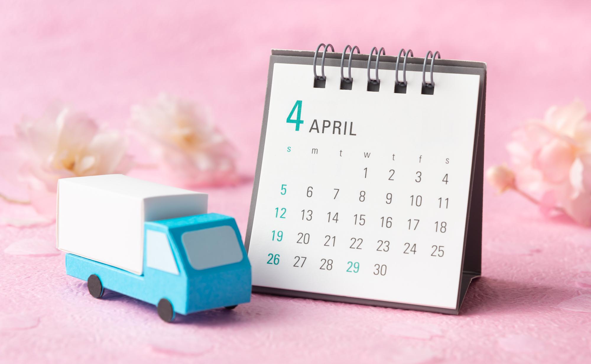 4月カレンダーのイメージ