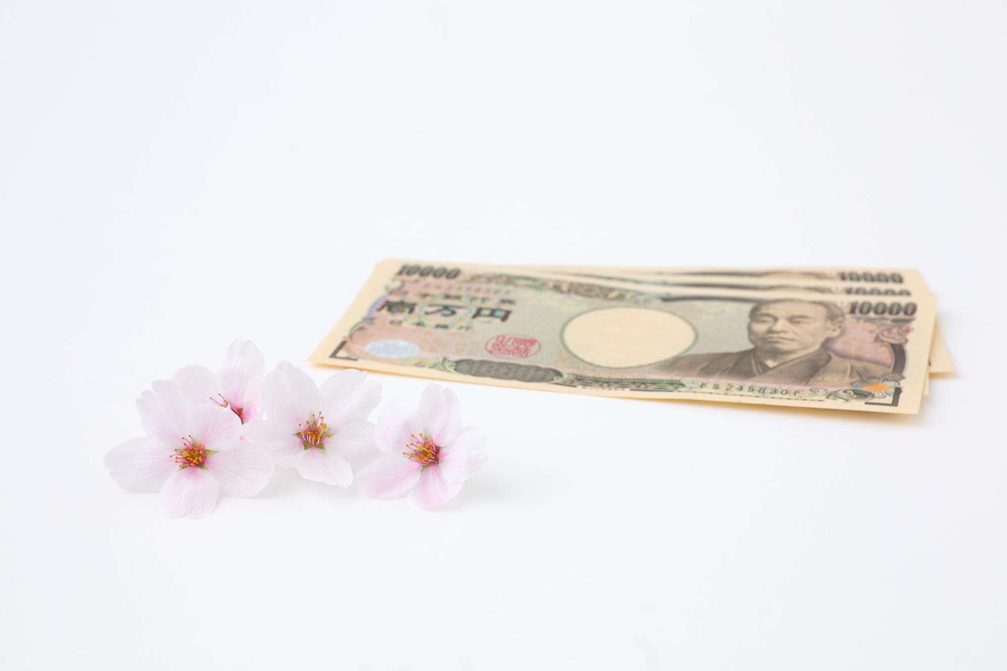 桜とお札のイメージ写真